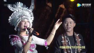 [2017] Yang Yi Fang 杨一方 & 吴健 Wu Jian - Are you in Taijiang? 《你在台江吗》 Live Performace
