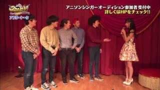 2016年11月4日に放送されたTOKYO MX「アニレゾ!!」で本編に入りきらなか...