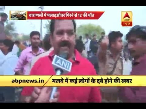Varanasi Bridge Collapse: Help came after an hour of accident, says eye-witness