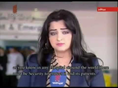 Bahrain Tv does BaghdadBob Proud! and the power of dissection (or a sharp eyed viewer) MIRROR