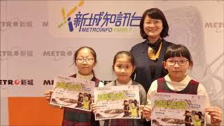 Publication Date: 2018-10-25 | Video Title: 22  人面桃花  香港普通話研習社科技創意小學