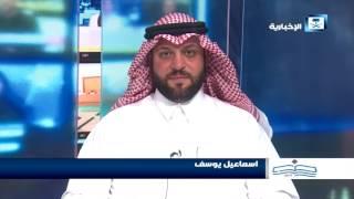 أصدقاء الإخبارية - إسماعيل يوسف