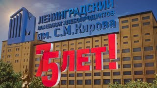 75-Year Anniversary of Kirov Bread Factory | Документальный фильм к 75 хлебозавода им. Кирова