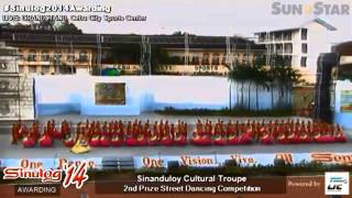 Sinanduloy Cultural Troupe of Tangub City, Misamis Occidental-SINULOG 2014