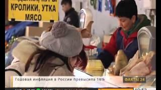 «Факты 24»: в Северском районе расследуют гибель девочки, Ткачеву доложили о ситуации на рынке труда
