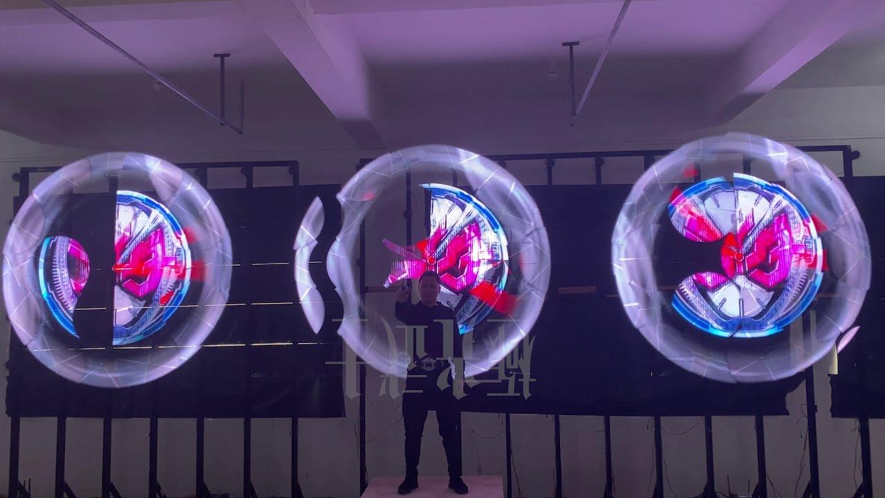 DSee.Lab达斯琪-蒋朝江.假面骑士时王全息变身.仮面ライダージオウ、Kamen Rider Zi-O 変身 ホログラム holographic