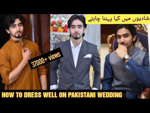 how-to-dress-well-on-pakistani-weddings-|-shadiyo-pe-kiya-phena-chiya-|-ar-lookbook