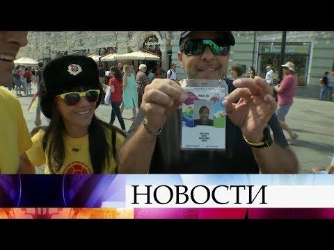 Важный документ, приятный сувенир: паспорт болельщика Чемпионата мира по футболу FIFA 2018 в России.