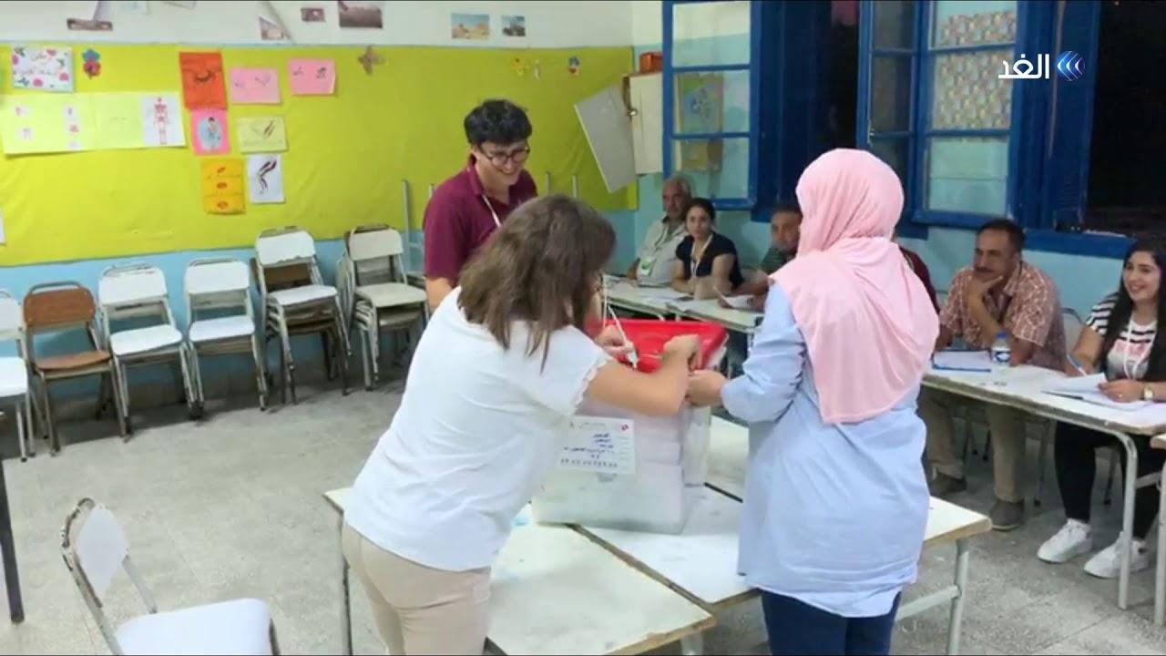 قناة الغد:تونس الآن   شاهد .. فتح أول صندوق انتخابي في مدينة المنستير التونسية