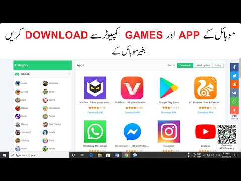How To Download Playstore(Apk) Apps On Computer - from apkpure in Urdu/Hindi by technical gupshup