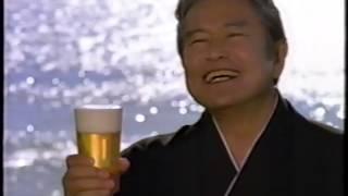 竜雷太 柳原愛子.