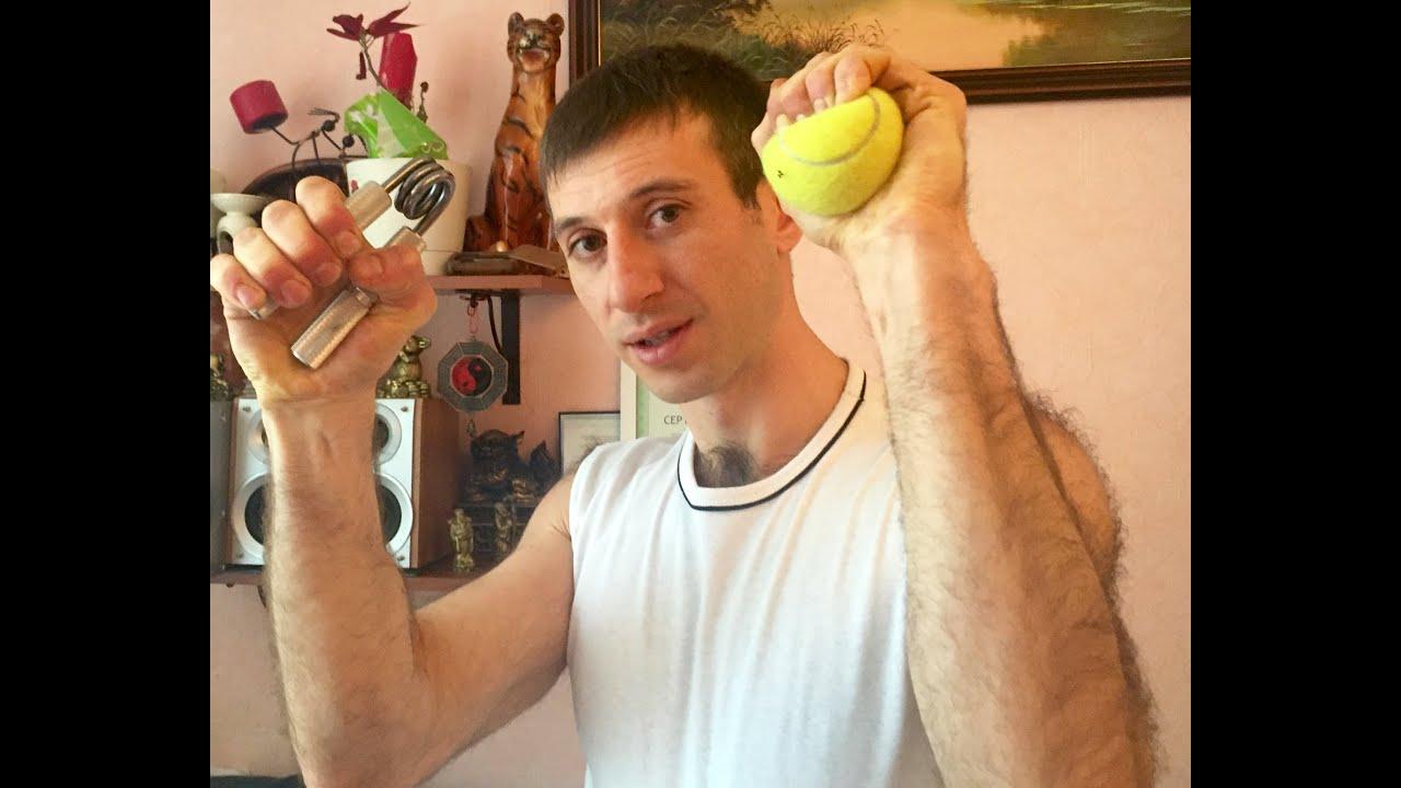 Как увеличить силу кисти и мышц предплечья!