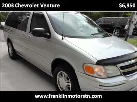 2003 Chevrolet Venture Used Cars Nashville TN