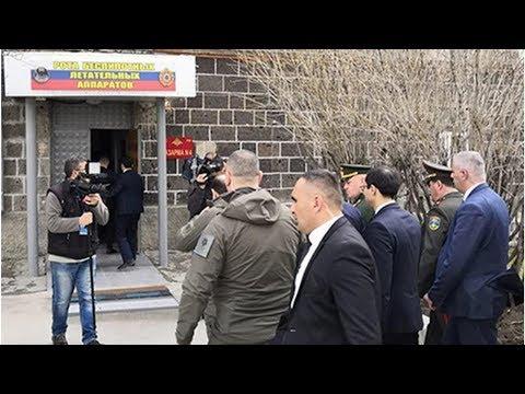 Премьер-министр Армении Пашинян посетил российскую базу Гюмри