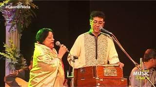 Tumi Aar Ami Shudhu | তুমি আর আমি শুধু | Saikat Mitra and Haimanti Sukla