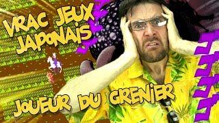Joueur du Grenier - Des jeux japonais en Vrac ! - Famicom thumbnail