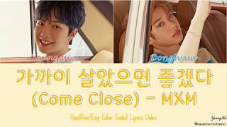 [3.31 MB] [Han/Rom/Eng]가까이 살았으면 좋겠다 (Come Close) - MXM Color Coded Lyrics Video