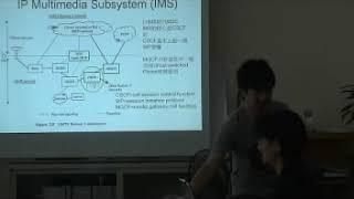 行動資訊與地理 8