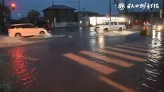 観測史上最大、秋田市の24時間雨量(秋田市東通付近の市道) thumbnail