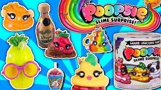 ПУПСИ СЛАЙМ КАКАШКИ ЄДИНОРОГА  Poopsie Slime Surprise Wave 1