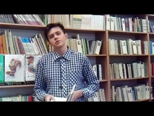 Изображение предпросмотра прочтения – АртемГолев читает произведение «Мне осталась одна забава…» С.А.Есенина