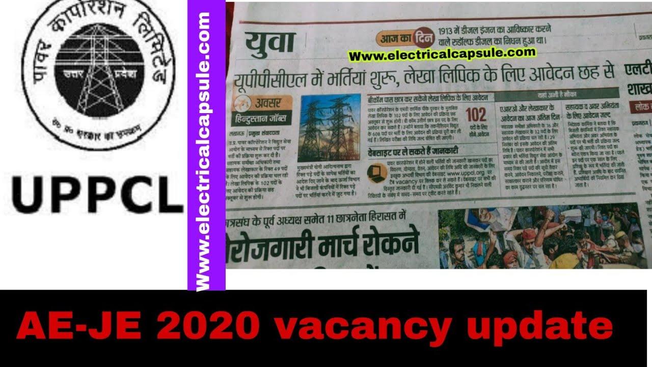 Uttar Pradesh Power Corporation Limited (UPPCL)  Vacancy Update 2020