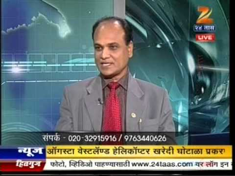 Export Import Marathi Interview