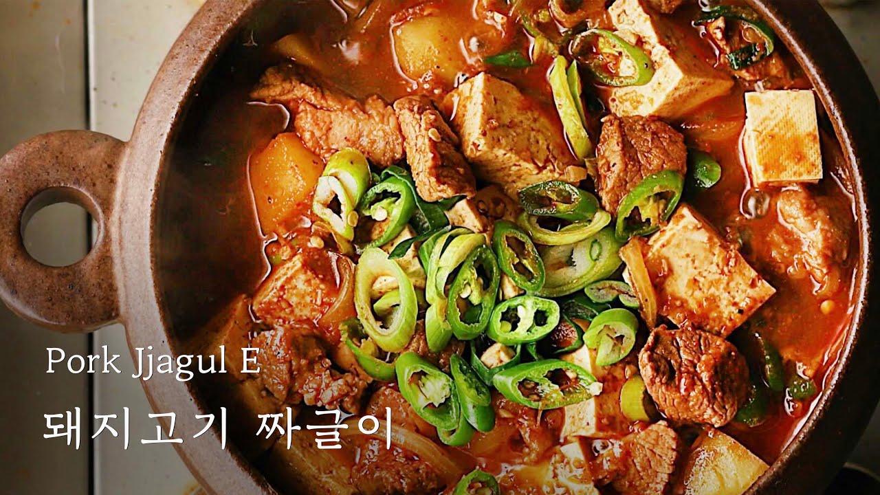 🍚 밥 위에 올려 슥슥! 돼지고기짜글이 : Pork Kimchi Jjagul E (Spicy and salty stew with pork) [우리의식탁]