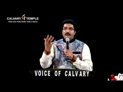 Daily Promise and Prayer by Bro P Satish Kumar From Calvary Temple - 16.12.2017