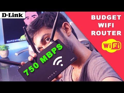 D-Link DIR-816 AC 750 VS Mi Router 3C | D-Link 750 MBPS Dual Band WiFi Router Review thumbnail