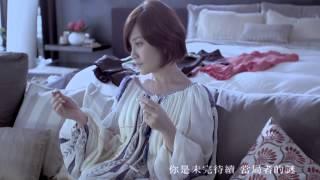 "Fish Leong / 梁靜茹 - ""偶陣雨"" (官方完整上字 HD 版)"