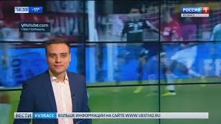 Александр Головин забил победный гол в матче чемпионата Франции