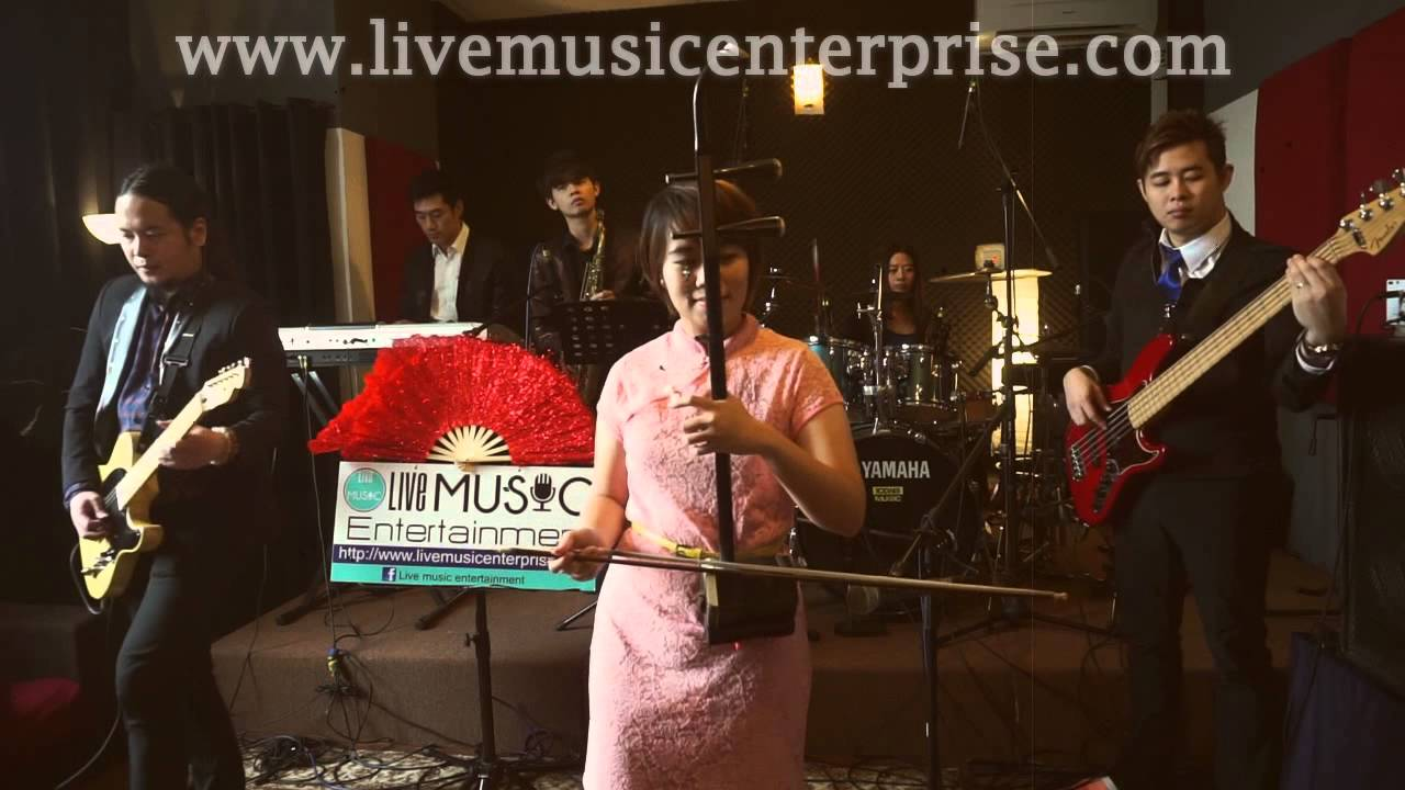 Chinese Orchestra with Live Band