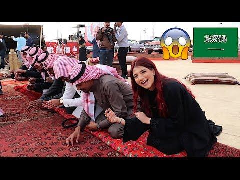 أول مرة بحياتي في السعودية   لا تفوتوا...