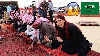 أول مرة بحياتي في السعودية | لا تفوتوا...