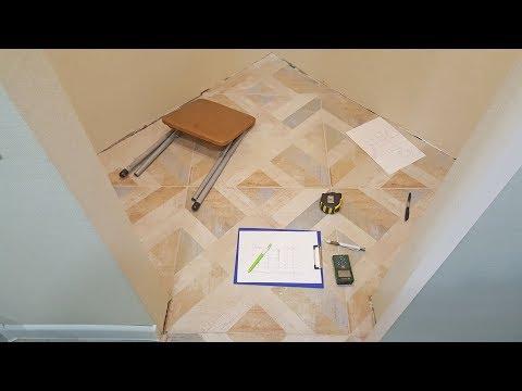 Геометрически сложная гардеробная. 265-A