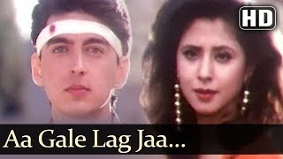 Aa Gale Lag Jaa (HD) Aa Gale Lag Jaa Song Jugal Hansraj Urmila Matondkar Romantic Song