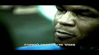 DMX - Where My Dogs At מתורגם HebSub