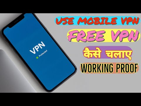 SECRET SETTING IN YOUR ANDROID MOBILE IN VPN SETTING
