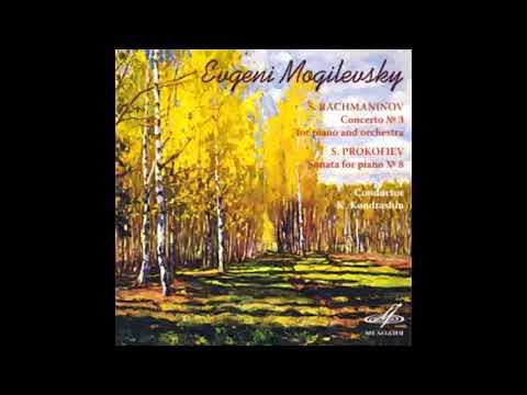 RACHMANINOV: Piano Concerto No. 3 in D minor op. 30 / Mogilevsky · Kondrashin · Moscow