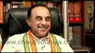 Dr Subramanian Swamy exposing Chidambaram and Sonia Gandhi in Chauthi Duniya (हिंदी)