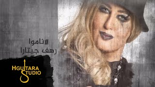 Arbi songs