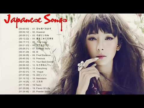descargar J pop music mp3