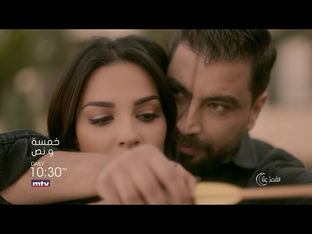 Khamse W Noss - Promo Episode 21