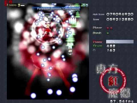 how to download touhou games