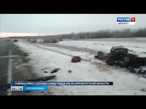 Жуткое ДТП под Оренбургом: погибли шесть человек