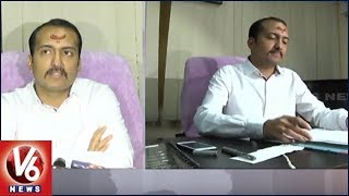 IAS Prashanth Jeevan Patil Assumes Charges As Warangal Urban New Collector | V6 News