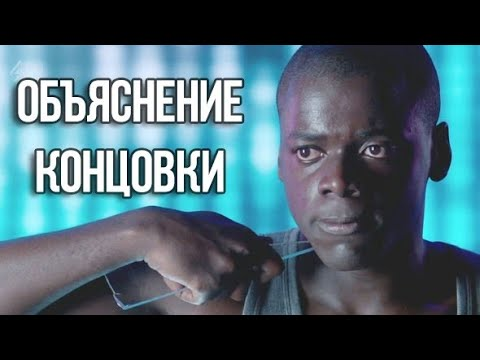 Черное Зеркало - 1 сезон 2 серия - объяснение концовки (\