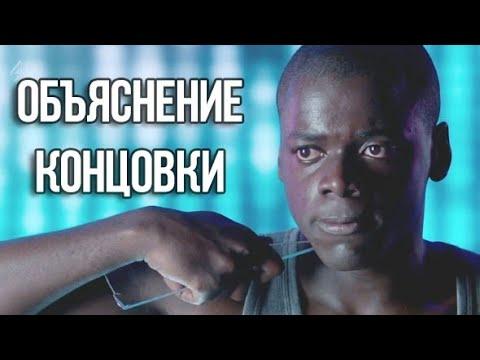 Смотреть черное зеркало 1 сезон 2 серия