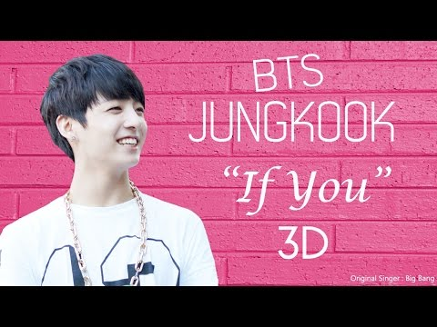 JUNGKOOK BTS - IF YOU 3D Version (Headphone Needed)